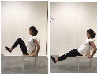お家で簡単!椅子を使った全身トレーニング